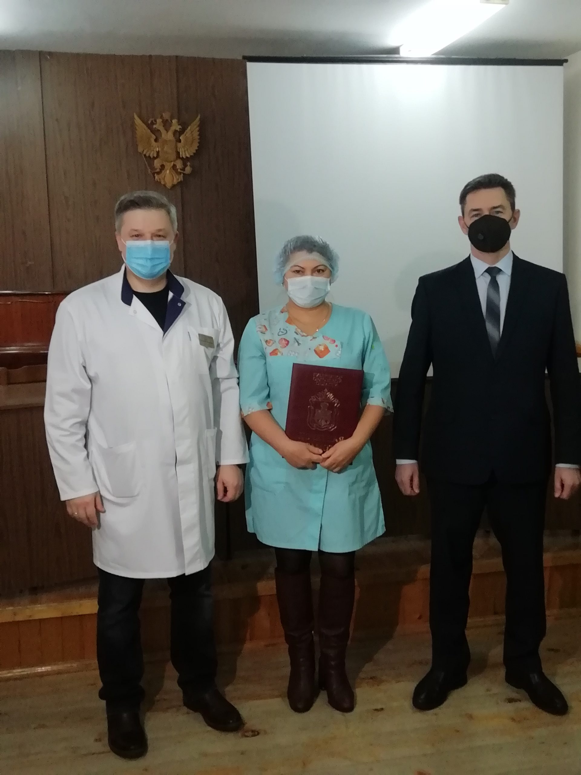 Поздравили врачей