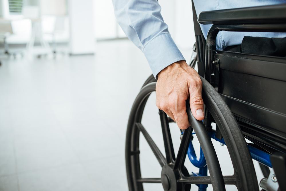 Средства реабилитации для льготников