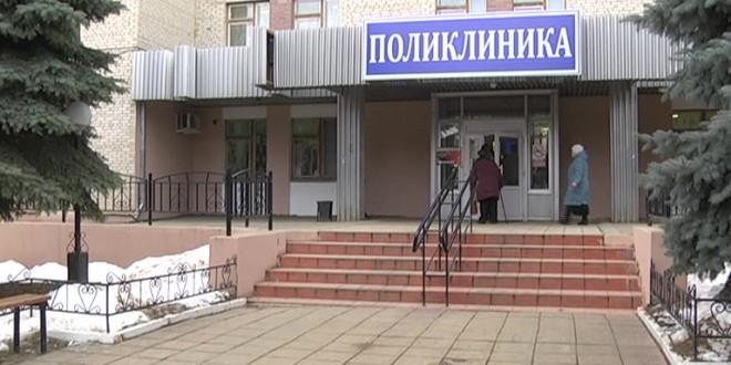 Поликлинику Ливенской ЦРБ капитально отремонтируют