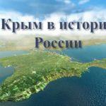 «Крымская весна» продолжается