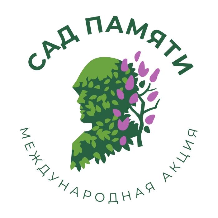 На Орловщине в рамках акции «Сад памяти» высажено 6035 молодых деревьев