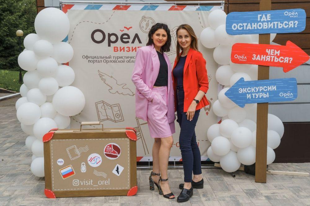 Состоялась презентация официального туристического портала Орловской области «Визит Орел»