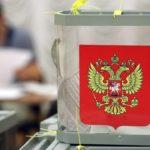 «Единая Россия» призывала политические партии к безопасным выборам