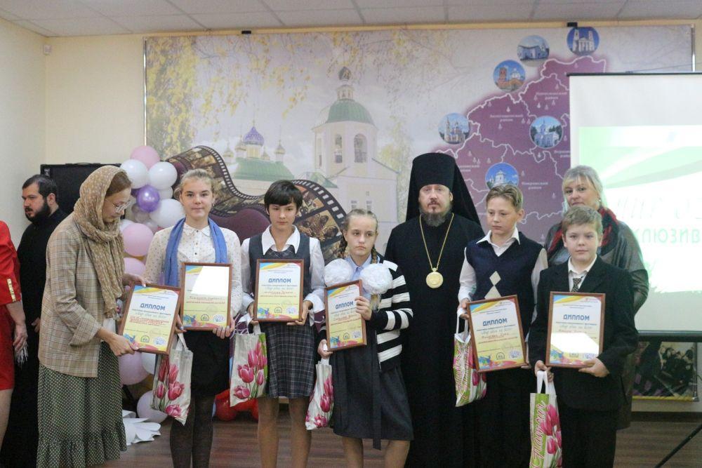 В Орловской области поздравили региональных призеров инклюзивного фестиваля «Мир один на всех»
