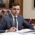 Поздравление Губернатора Орловской области Андрея Клычкова с 30-летием образования службы занятости населения
