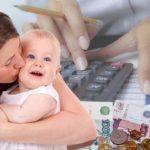 Орловский ФСС выделит более 400 млн рублей на выплату детских пособий