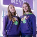 Ливенская гимназистка отправилась в путешествие по России на поезде «Большая перемена»