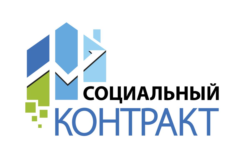 Жительница с.Введенское Светлана Михайлюк заключила соцконтракт на развитие ЛПХ