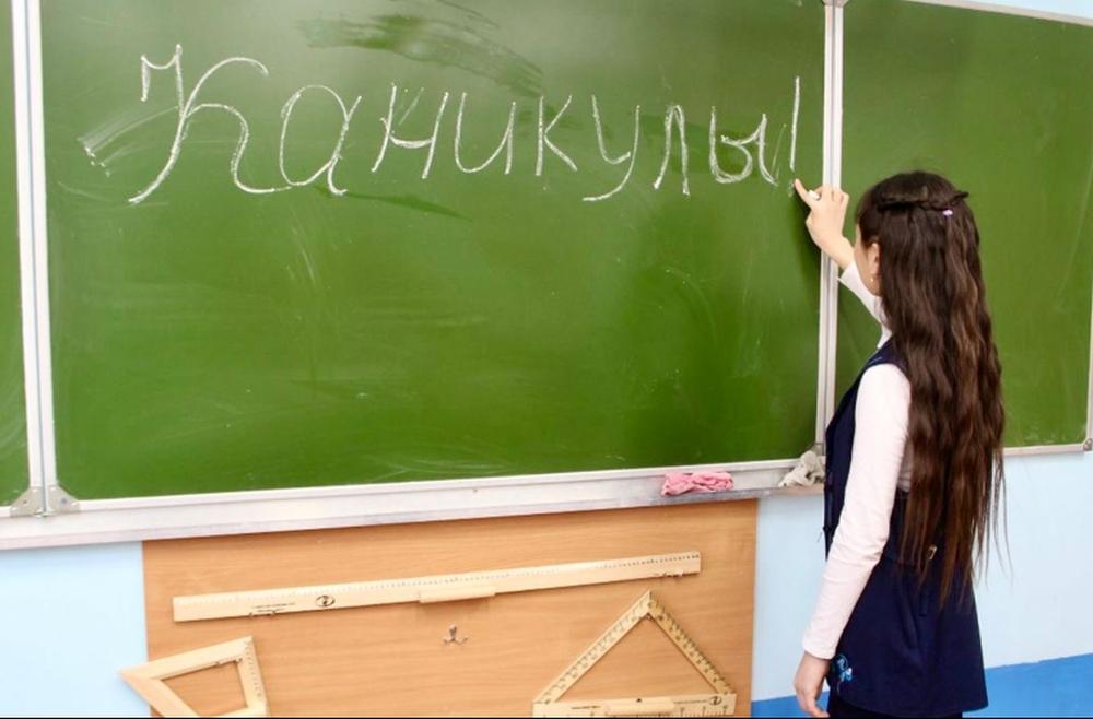 В связи с эпидемобстановкой по COVID-19 осенние каникулы для орловских школьников продлятся до 14 ноября