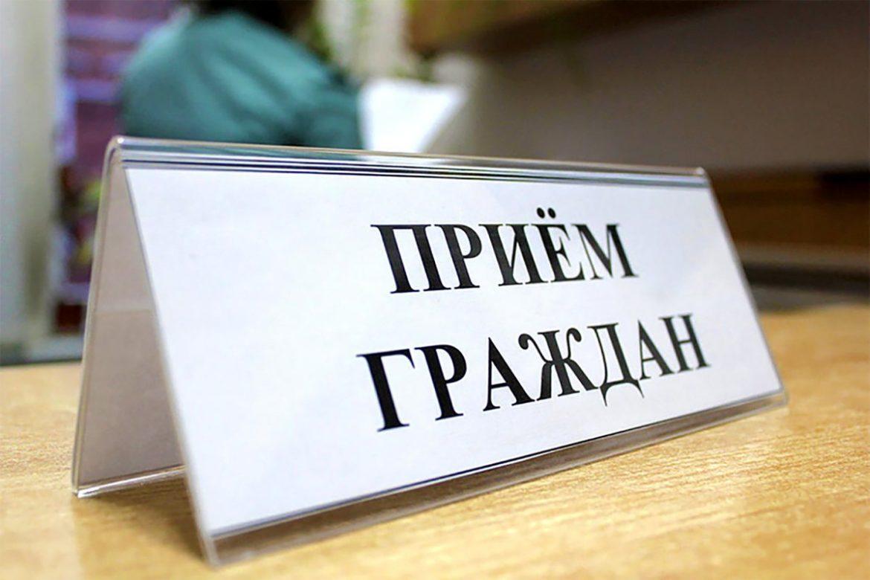 В Ливнах будет работать Мобильная приёмная облпрокуратуры